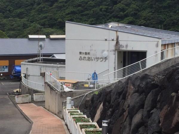 しらべぇ0605青ヶ島9