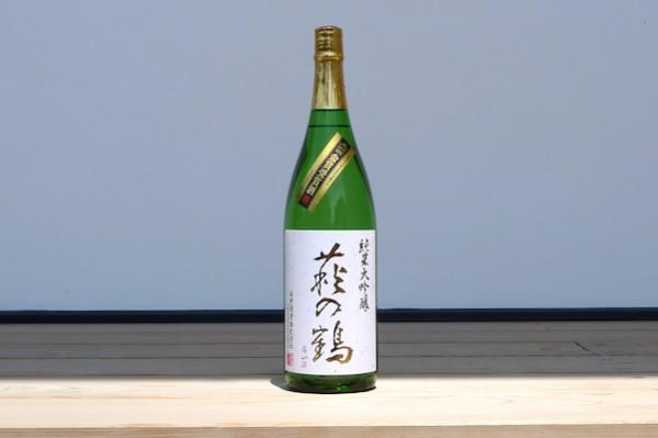 萩の鶴 金賞