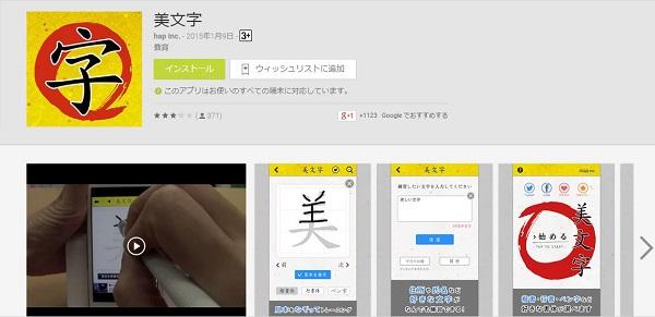 sirabee_ji2_20150529