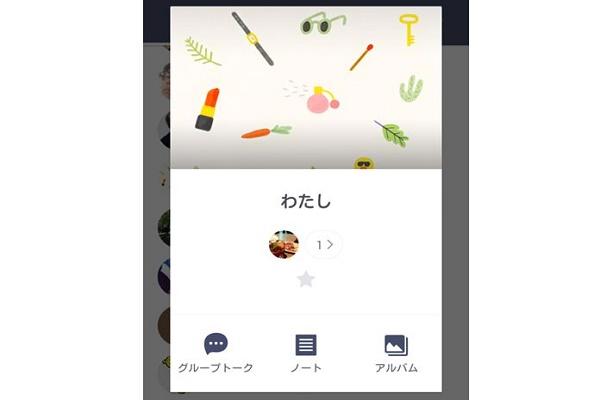 sirabee_line_20150724