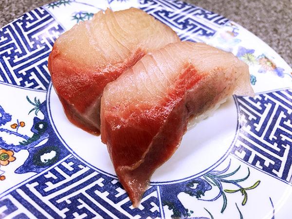 Sushi 600x450