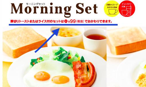 2015-09-22 しらべぇ記事用_6
