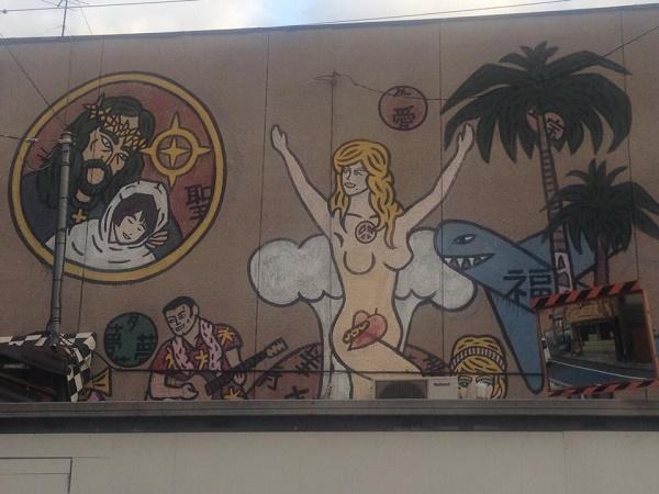 リリーフランキー壁画