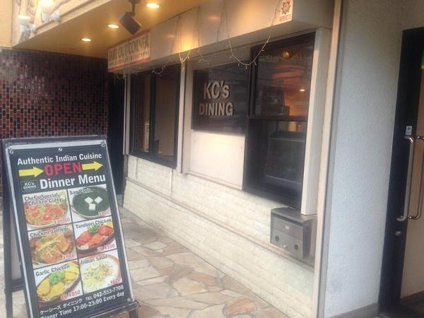 KC's DINING