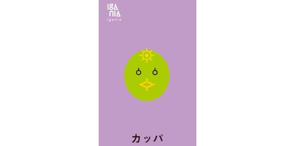 sirabee160416chizu4