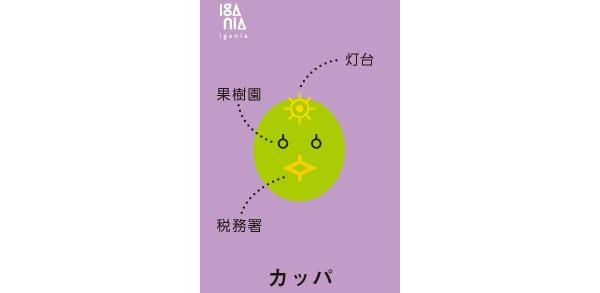 sirabee160416chizu5