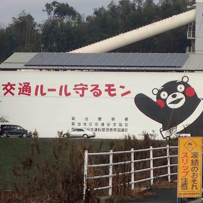 kumada_kumao