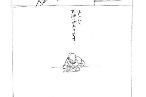 sirabee_161118_kubotaito