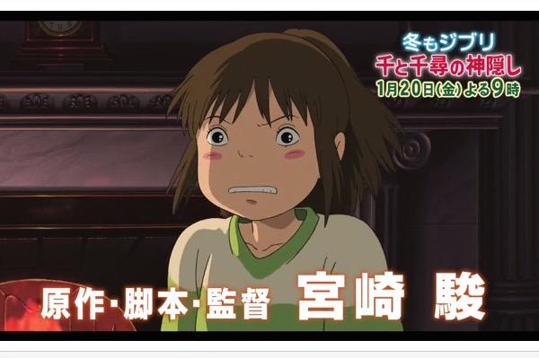 sirabee0117setouchi001