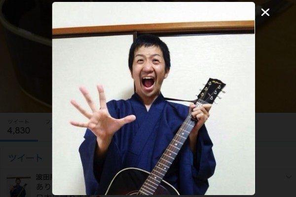 波田陽区がギター侍で稼いだ「最高月収」 ヤバすぎると話題に ...