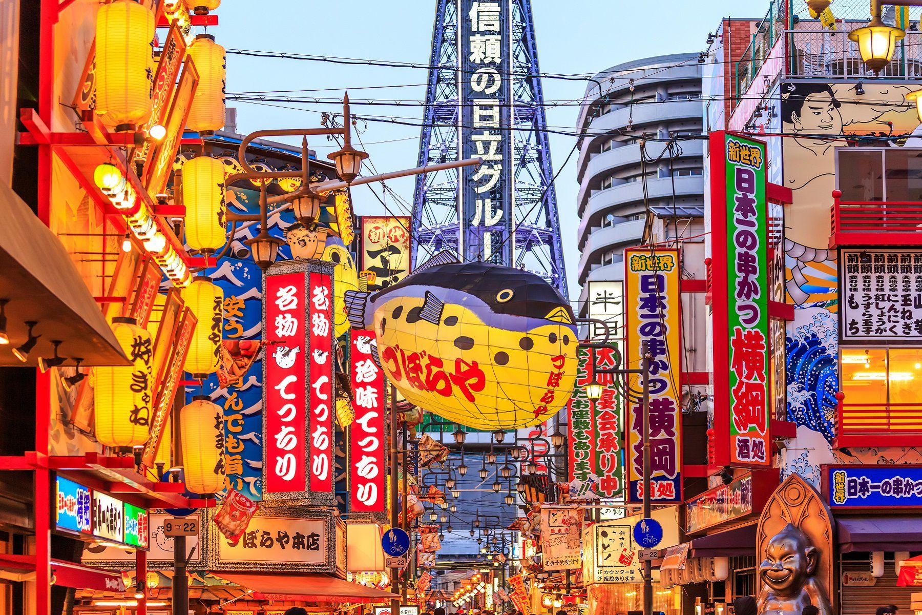 Nhk - Confiture de nefles du japon ...