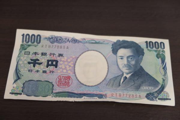 点数別】たった1000円で女子を「...