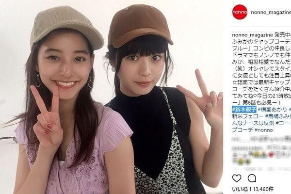 「新木優子 顔大きさ」の画像検索結果