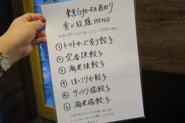 sirabee1025ookiakiko_akari017