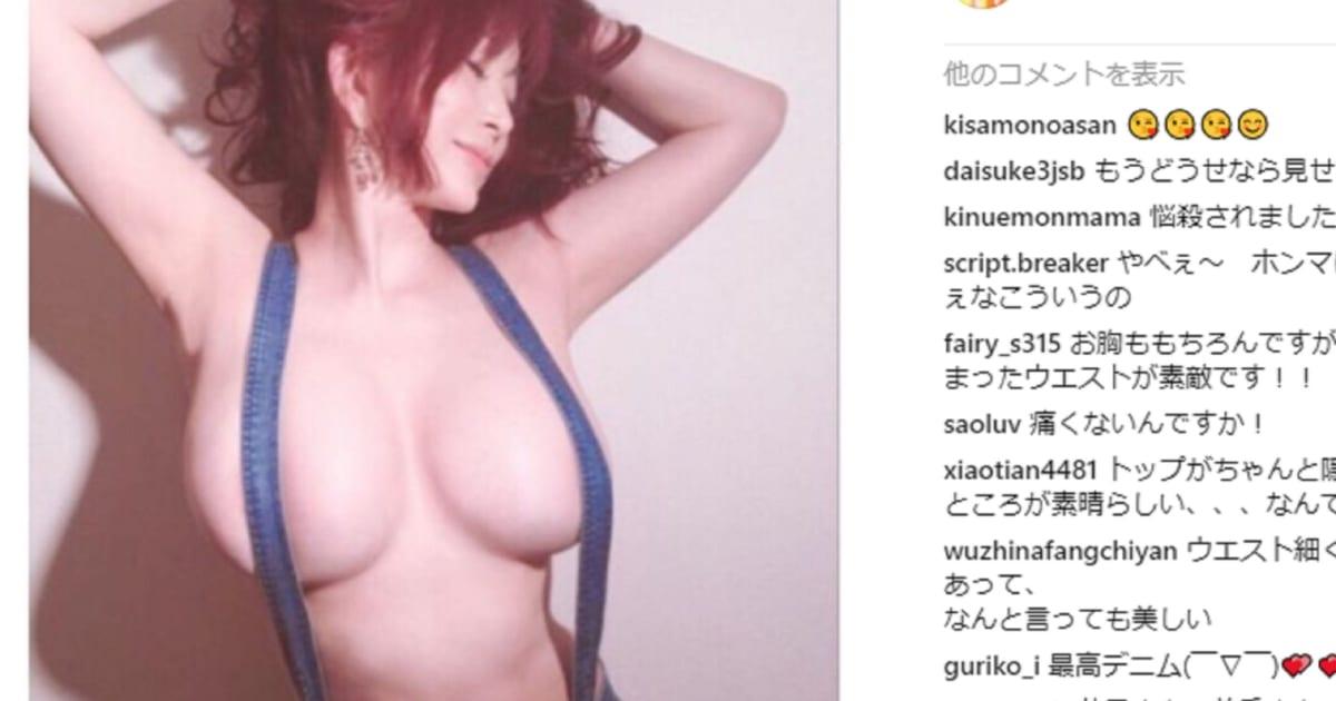 セクシーすぎてあっぱれ? 叶美香の「裸の胸にサロペット」写真が衝撃的