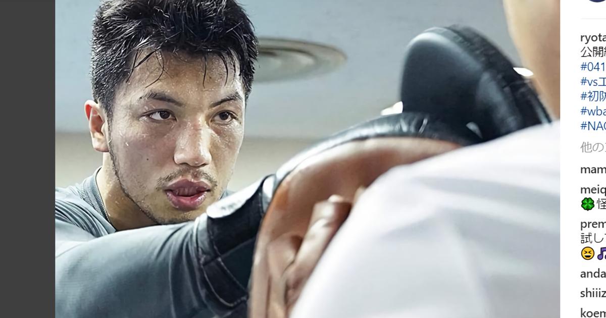「こいつストーカー?」 ボクシング世界王者・村田諒太の異常なダウンタウン愛に衝撃