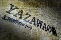 YAZAWAの勘