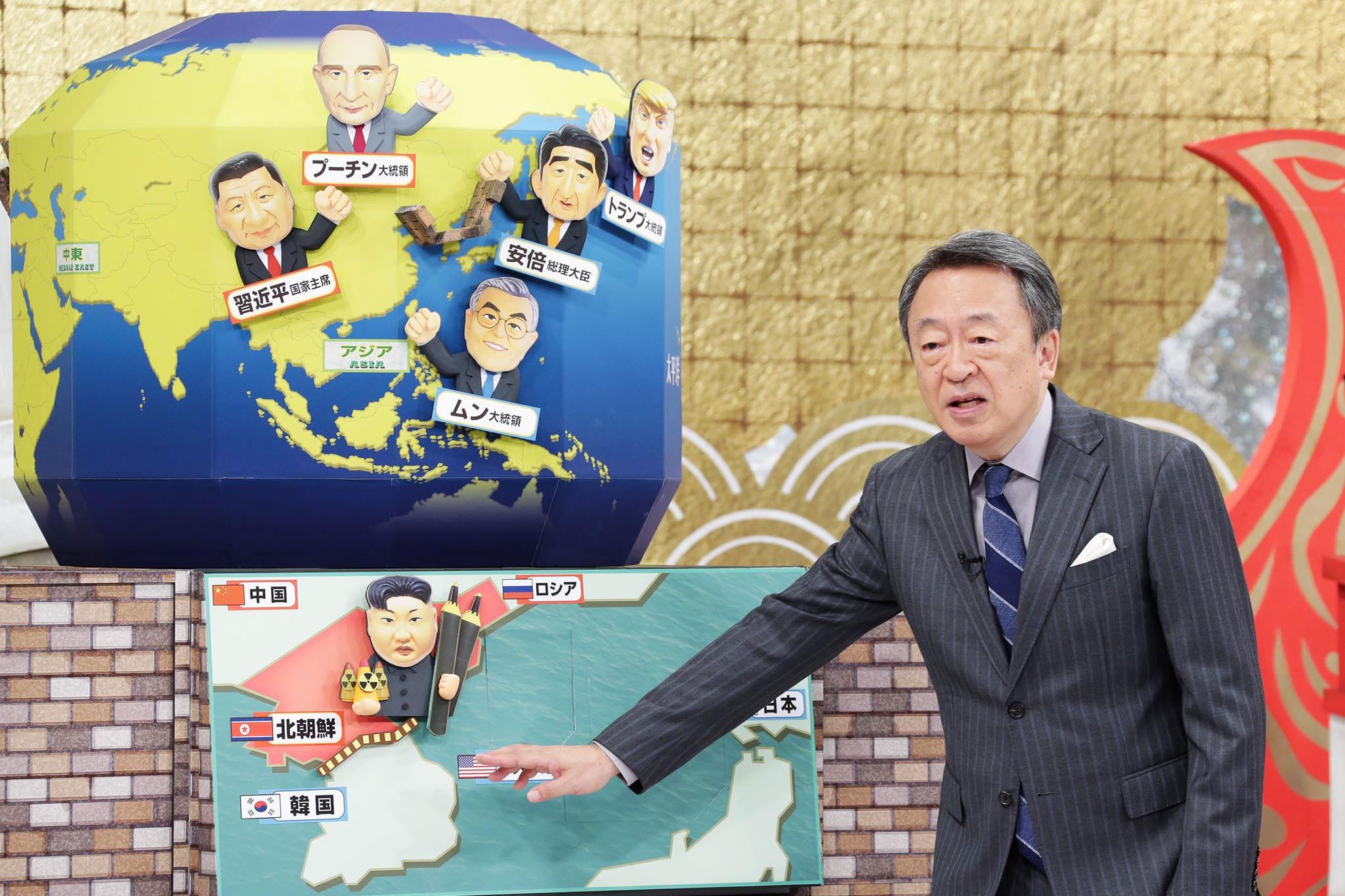 (写真提供:テレビ東京)