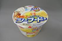スーパーカップ1.5倍 バニラ風味のクリーミーシーフード味ラーメン