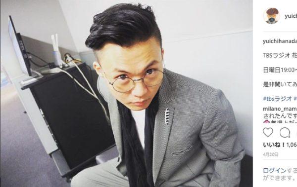 貴乃花親方の長男・花田優一が美...