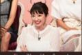 土岐田麗子、有田哲平の夢なら醒めないで