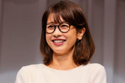 加藤綾子「エロスになっちゃった」と報告 インスタの自撮り写真にファン驚愕