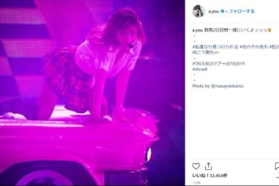 浜崎あゆみ、ミニスカステージ画像に騒然 「この衣装って…」「もろパクリ?」