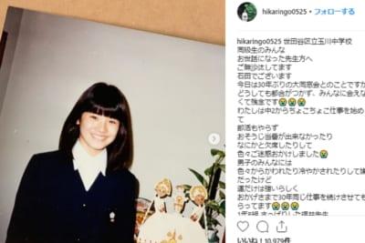 石田ひかりの中学時代が美少女すぎる 姉・石田ゆり子の13歳当時と比較してみた