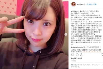 坂口杏里(27)今度は「歌」で芸能界復帰目指すも… 「現在の職業」に騒然