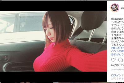 清水あいり、男を惑わす「関西弁あいうえお」にくりぃむ上田興奮 「あかん状態になる」