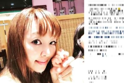 『有吉ゼミ』神田うの(43)が別人すぎて視聴者驚愕 「誰だか分からない…」