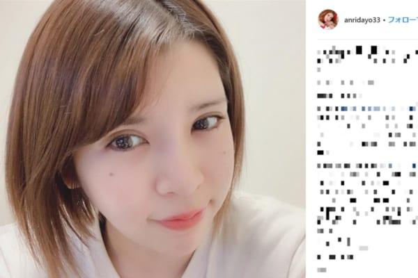 坂口杏里さん、整形タレントを暴露