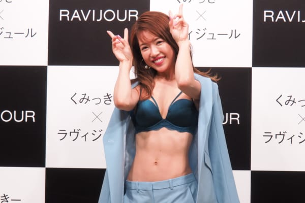 舟山久美子・武田修宏